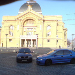 Theater - Gera